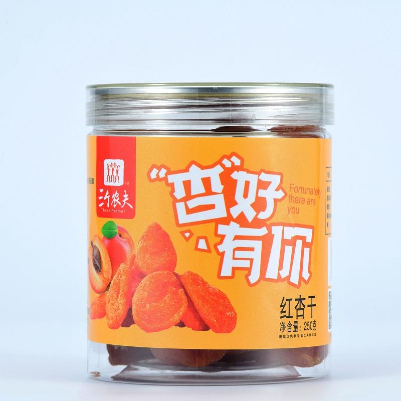 红杏干250g*2罐